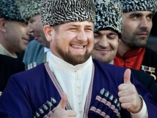 Chechen muslim women