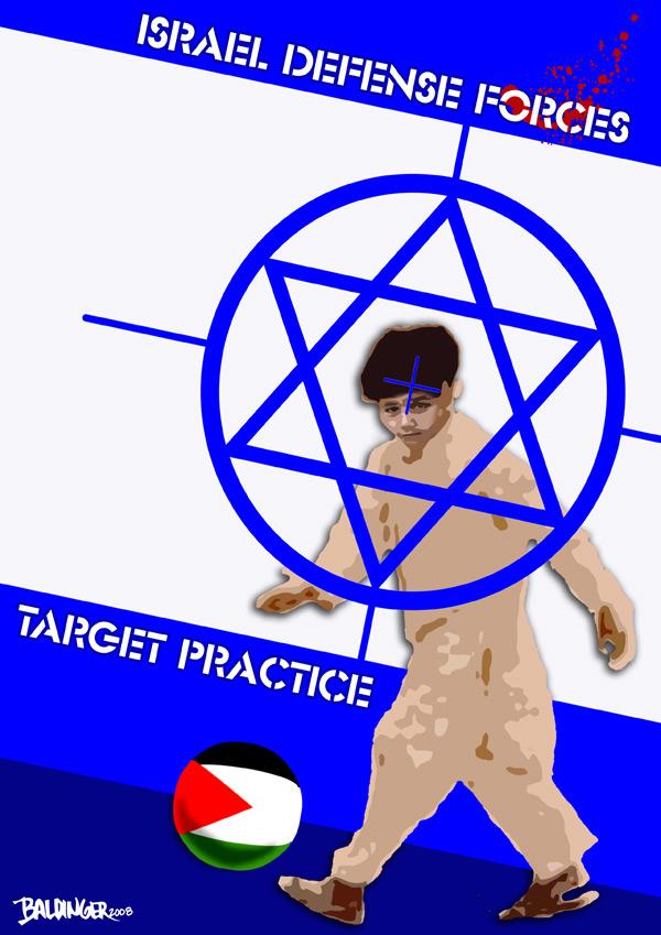 target practice paper. idf-target-practice-600